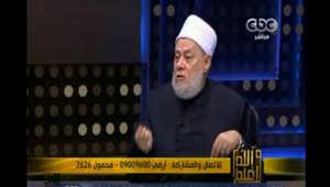 """بالفيديو.. علي جمعة: أسامة بن لادن كان """"ميكانيكي عنده طائرة بيقعد يلعب بيها"""""""