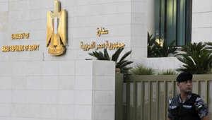 عقد مصالحة بين أشقاء نائب أردني وعامل مصري في العقبة بعد الاعتداء عليه