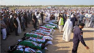 تشييع ضحايا تفجير مسجد الإمام الصادق بالكويت