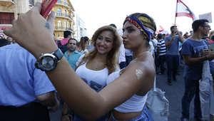 متظاهرات لبنانيات خلال مظاهرة حاشدة ضد الطبقة السياسية