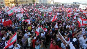لبنانيون يقتحمون وزارة البيئة مع انتهاء مهلة