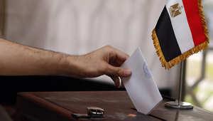 مصر.. العليا للانتخابات: الانتخابات البرلمانية على مرحلتين بأكتوبر ونوفمبر.. وفتح باب الترشح بالأول من سبتمبر
