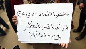 تجمع حاشد في ذكرى وفاة الطالب الإيطالي جوليو ريجيني خارج السفارة الإيطالية في العاصمة المصرية القاهرة