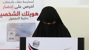 انتخابات الأردن: عودة الإسلاميين إلى البرلمان وبقاء الثقل العشائري وزيادة حصة المرأة