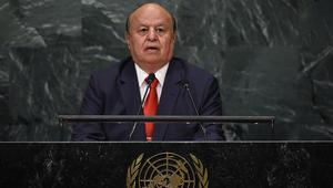 هادي: سننتزع اليمن من مخالب إيران