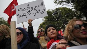 """بعد زعم نائب برلماني أن """"كل شاة معلّقة من كراعها"""" آية قرآنية.. هل حلّ إرهاب التفكير محل إرهاب التفجير في تونس؟"""