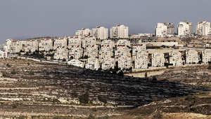 مستوطنة إسرائيلية في الضفة الغربية
