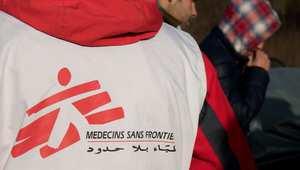 """""""أطباء بلا حدود"""": مقتل 3 في قصف لمستشفى تدعمه المنظمة داخل سوريا"""