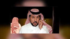 مغردون يتفاعلون مع قرار ايقاف الأمير ممدوح بن عبد الرحمن