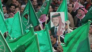 صورة أرشيفية لمسيرة سابقة للإخوان المسلمين في الأردن