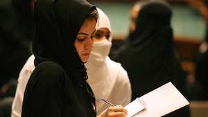التقشف في الميزانية قد يحرم الطلاب السعوديين من حلم الدراسة في الخارج