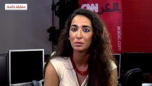 جنان موسى لـCNN: حاسوب داعش يحتوي على معلومات كيفية إنتاج فيروس الطاعون ونشره