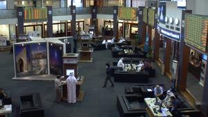 مركز لتحويل دبي إلى عاصمة للاقتصاد الإسلامي