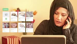 سوق إسلامية مفتوحة على الانترنت تدمج