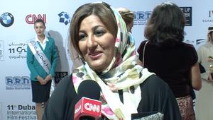 المخرجة الإماراتية نجوم الغانم: