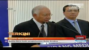 ماليزيا تؤكد أن الحطام يعود لرحلة الطائرة المفقودة