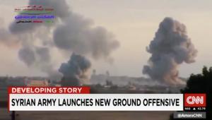 بالفيديو.. الجيش السوري يهاجم بريا تحت غطاء الغارات الروسية