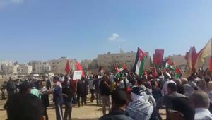 احتجاجات قرب السفارة الإسرائيلية بالأردن