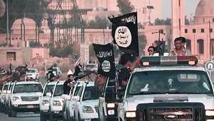 الدولة الإسلامية في