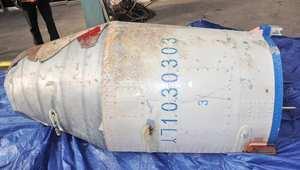 كوريا الجنوبية تعرض أجزاء يعتقد أنها من صاروخ