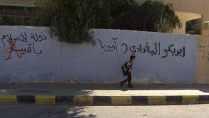 شوارع معان الأردنية