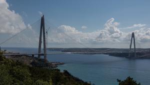 افتتاح جسر