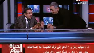 """هجوم حاد على الإعلامي المصري تامر أمين بعد قوله إن """"تفسيراً لسورة الفاتحة"""" يشجع على الإرهاب"""
