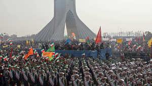 إيران تعلن عن