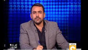 """بالفيديو.. يوسف الحسيني يطالب السيسي باقامة """"مذبحة مماليك"""" العصر الحالي"""