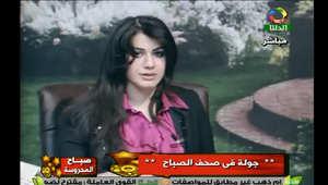 عاصفة جدل بعد وقف مذيعة بالتلفزيون المصري عن العمل بتهمة انتقاد