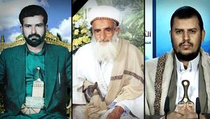 الحوثيون.. فرقة جارودية تحولت من الزيدية إلى التشيّع تؤمن بدور اليمن بـ