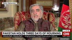عبدالله عبدالله لـCNN: أفغانستان مستعدة للتعاون مع باكستان ضد طالبان
