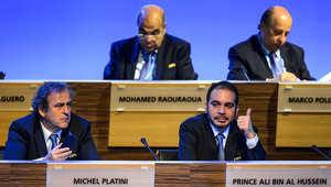 الأمير علي يعلن ترشحه لرئاسة