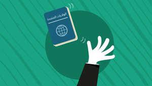 زيادة بأعداد الأمريكيين المتخلين عن جوازاتهم بنسبة 20%
