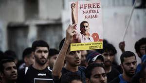 تمديد الحبس الاحتياطي للناشط البحريني نبيل رجب لاتهامه بـ