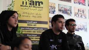 مبادرة سينمائية في المغرب لتعميم صناعة أفلام منخفضة التكاليف