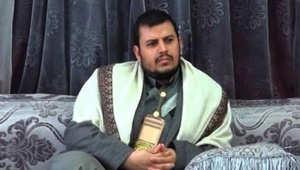 خلفان: مليون درهم لمن يقبض على الحوثي.. السويدان: إيران تتخلى عن الحوثي كما تخلت عن علي عبدالله صالح