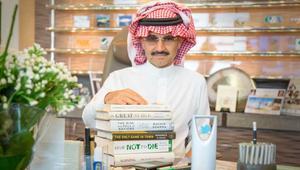 الوليد بن طلال: هذا ما ستحققه السعودية بـ2020