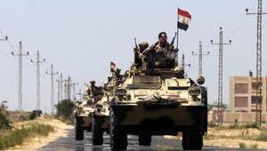 جيش مصر يجمع آلاف الأسلحة غير المرخصة