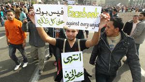 في مصر.. دعوى جديدة تتهم