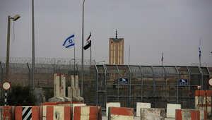 مصر.. المؤبد لـ3 متهمين بـ