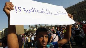 إفتاء مصر تنهي الجدل حول