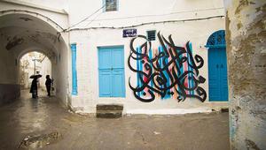 الفن يجمع ما لم تجمعه السياسة على هذه الجدران