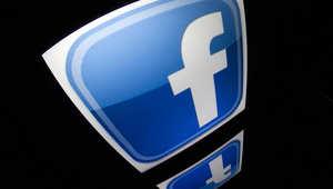 تعمل فيسبوك على تصميم نسخة خاصة ببيئة العمل