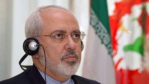 الاتفاق حول نووي إيران