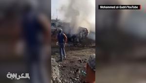 العراق: مقتل 24 شخصا على الأقل إثر تفجير قنبلة في سوق مزدحم شرق بغداد.. و