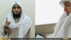 البحرين تؤكد مرور السعودي القباع انتحاري الكويت عبر مطارها.. وداعش ينشر وصيته وتهديده بـ