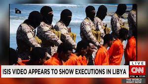 إثيوبيا تؤكد مقتل 30 من رعاياها ضمن مجموعتين قام مسلحو
