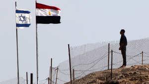 محكمة مصرية تقضي بـ