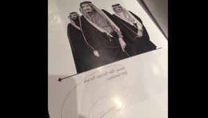 """خاشقجي ينشر صورة توقيع الأمير سلمان على """"رؤية السعودية 2030"""" ويتعهد: أنا سأحميها"""